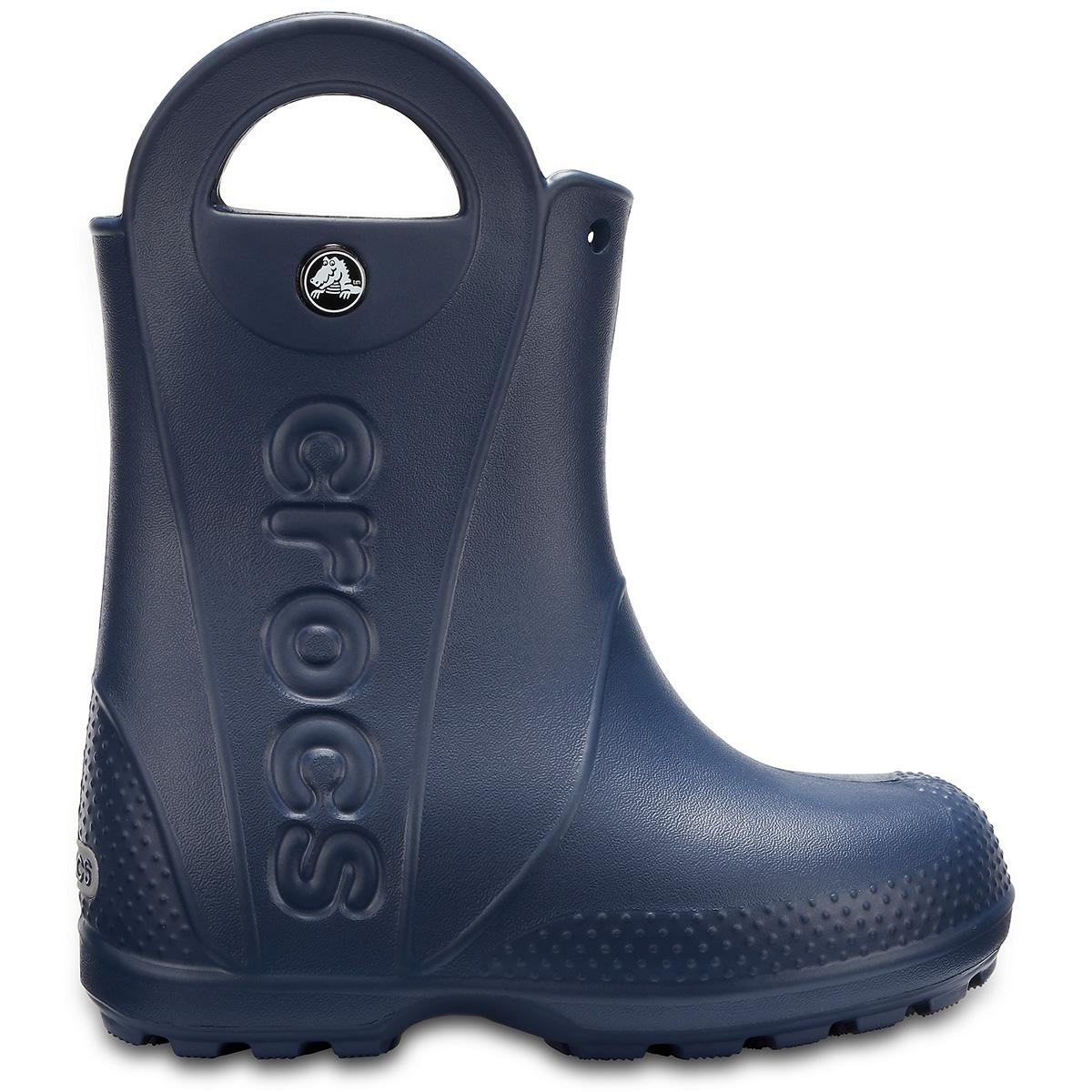 Handle It Rain Boot Kids - Lacivert